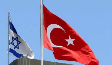 مراقبون يعدّون اتفاق تركيا وإسرائيل «انتكاسة» لتطلعات حماس برفع الحصار عن غزة