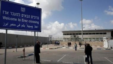 إسرائيل ترفع بعض القيود عن الفلسطينيين بمناسبة رمضان