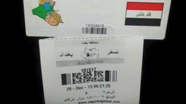 """""""الداخلية"""" تخلي مسؤوليتها من """"صقر بغداد"""": لا سند قانوني يلزم بالخضوع لها"""