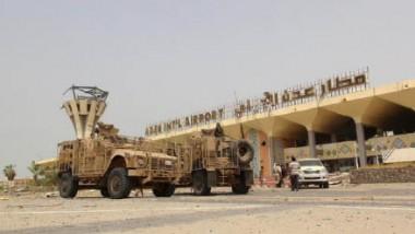 معارك عنيفة في مطار عدن عقب الإعلان عن عودة الحكومة إلى العاصمة
