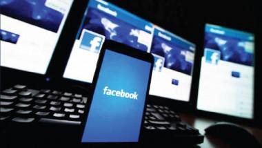 إدارة الفيسبوك تخصص فضاءاً لمكافحة الإرهاب