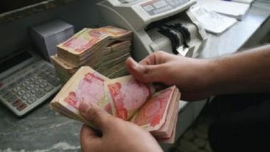 90 مليار دينار كلفة العملة الجديدة ووضع اسم العلاق فيها