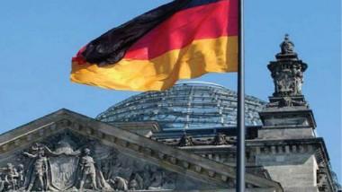 إعلان برلين في مواجهة تهديدات الأمن القومي