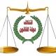"""""""دولة القانون"""" يستعد لطرح محافظ جديد لبغداد خلفاً للتميمي"""