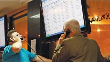 «الأوراق المالية»: تداول 65 مليار سهم