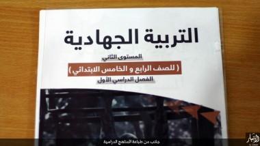 مدارس الإرهاب في العالم ودورها في نشر الفكر المتطرّف
