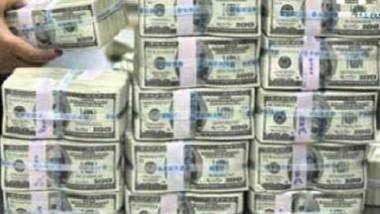 «المركزي»: معايير لتلبية شراء العملة الأجنبية
