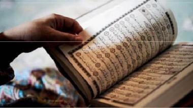 ترجمته هي الوحيدة التي تعكس  جماليات القرآن باللغة الألمانية