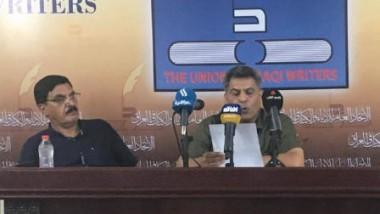 نادي السرد يحتفي بالقاص محمد الكاظمي بعد فوزه بجائزة الإبداع