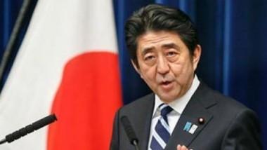 طوكيو تعِد باستثمار 30 مليار دولار في أفريقيا