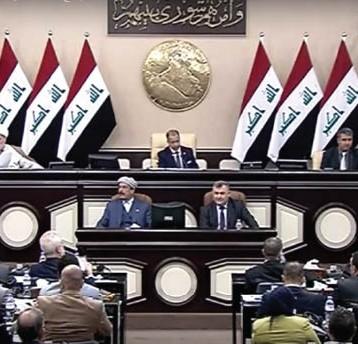 البرلمان يصوّت على تعديل قانون العفو العام