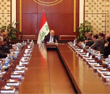 تقييم القانون الجديد لشركة النفط الوطنية العراقية