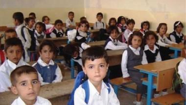 """""""وزارة التربية العراقية"""" رؤى ومقترحات إصلاحية"""