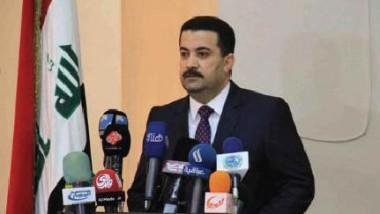 وزير الصناعة يعلن المرحلة الثانية من خطته للإصلاح الإداري