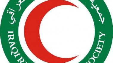 الحبس بحق رئيس جمعية الهلال الأحمر ومدير حساباتها السابقين