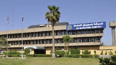 «سومو» والإقليم: اتفاق لتقاسم ايرادات نفط كركوك