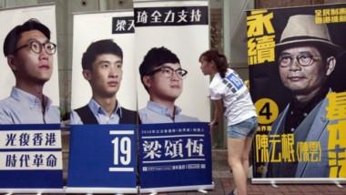 هونغ كونغ تصوت في أول انتخابات كبرى منذ احتجاجات 2014