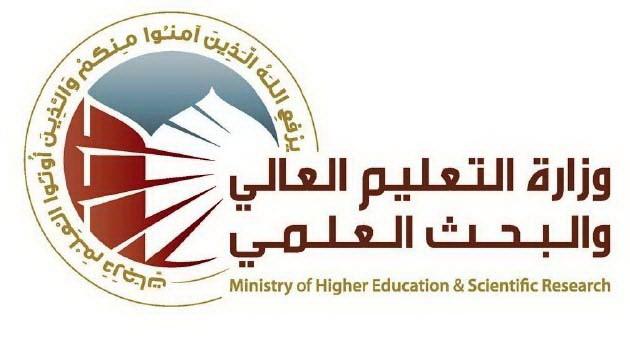 """""""التعليم"""" تدعو الجامعات والمعاهد البريطانية الى فتح فروع لها في العراق – جريدة الصباح الجديد"""