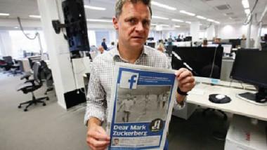 «فيسبوك» يسمح بنشر الصور الصادمة
