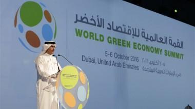 اختتام أعمال القمّة العالمية للاقتصاد الأخضر في دبي