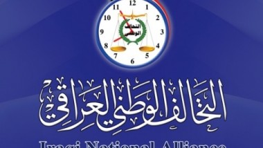 التحالف الوطني يسعى لاختيار زعيم جديد في ولاية تمتد لسنة واحدة