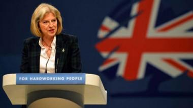 بريطانيا تبدأ الانسحاب من الاتحاد قبل نهاية مارس