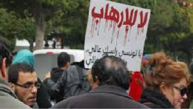 تونس تتصدر قائمة البلدان المُصدّرة للمتطرّفين  في ظلّ الأزمة التي تعاني منها البلاد
