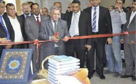 المجمّع العلمي العراقي ينظّم معرضاً للكتاب