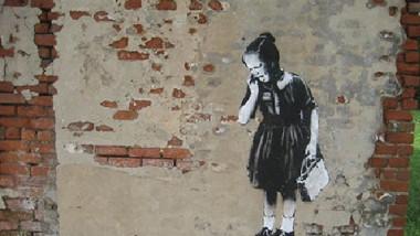 فن الشارع ينال الاعتراف ويغزو متاحف
