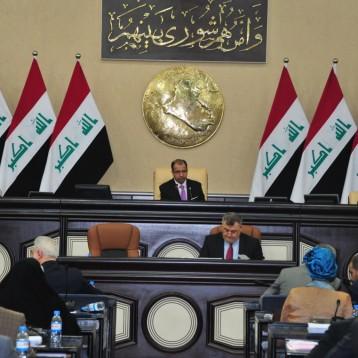 """مجلس النوّاب على موعد مع إقرار عددٍ من مشاريع القوانين """"المهمة"""""""