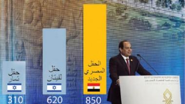 مصر تستهدف إنتاج خمسة مليارات قدم من الغاز في 2017