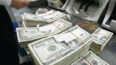 151 مليون دولار مبيعات البنك المركزي