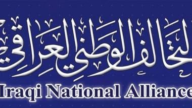 """""""التحالف الوطني"""" يدعم التسوية التأريخية بحزمة قوانين وتشريعات"""