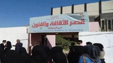 الديوانية تحتفل بالانتصارات العراقية في نينوى