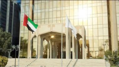 «النقد العربي» يحدد تدابير خفض الدين الخارجي لدول عربية