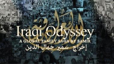 فيلم الأوديسة العراقية يعرض على المسرح الوطني