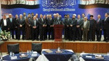 التحالف الوطني يطلق «وثيقة التسوية الوطنية» بالتزامن مع تحرير الموصل