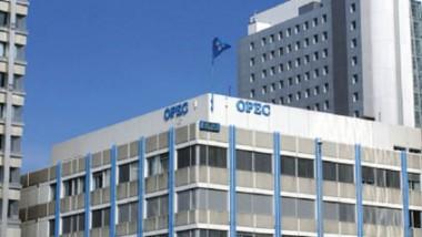 «أوبك« تحقق نصراً في زيادة إيرادات الدول الأعضاء للعام الحالي