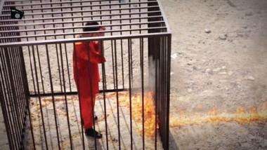 محاكم التفتيش الأوروبية و»داعش»