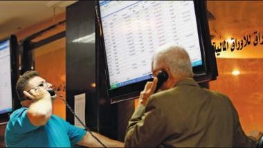 ارتفاع أسعار الأسهم في سوق الأوراق المالية