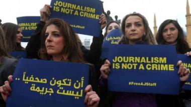 حوادث قتل الصحفيين تتحوّل إلى ظاهرة مرعبة في الإقليم