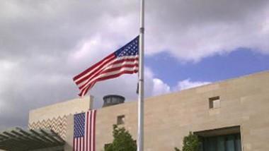 سفارة أميركية مزيّفة عملت في غانا عشر سنوات