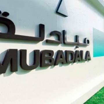 أبوظبي: صندوق سيادي بـ 125 مليار دولار