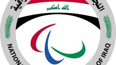 «البارالمبية» تناقش بطولات ونشاطات ومقترحات اللجان الفرعية لعام ٢٠١٧