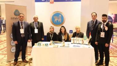 المصرف العراقي للتجارة (TBI) يشارك في ملتقى المصارف العراقية