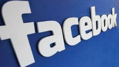 شاب يعود لزوجته بسبب منشور لها في «الفيس بوك«