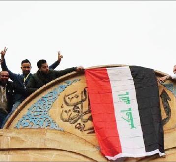 داعش يدمّر ما تبقى من البنى التحتية في الموصل