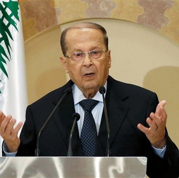 عون يطالب بالقسم اللبناني من «الغجر»