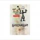 صدور كتاب «فنون ما قبل التأريخ»  لـ «خزعل الماجدي»