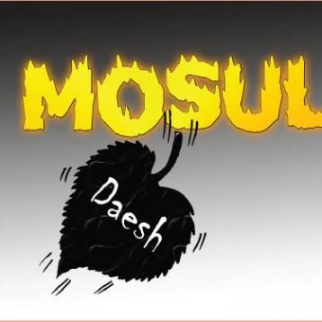 كاريكاتير ـ  عاصم جهاد